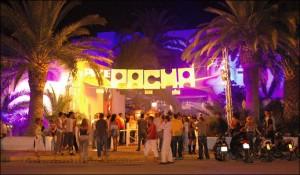1310838923-ibiza_pacha_entrance1